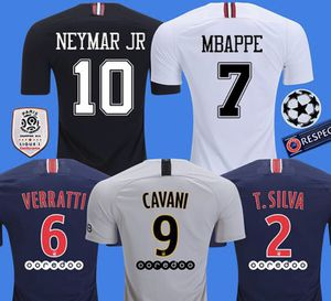 Soccer jersey football any team any club any player or personalize with your name for Sale in Silver Spring, MD