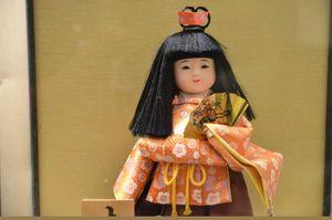 Japanese Doll encased in glass for Sale in Hyattsville, MD