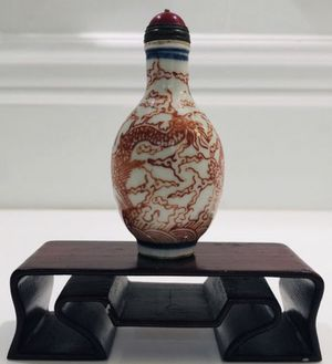 Antique Chinese Porcelain Hand Painted Snuff Bottle for Sale in Miami, FL