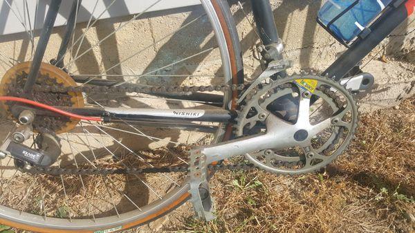 Nishiki road bike