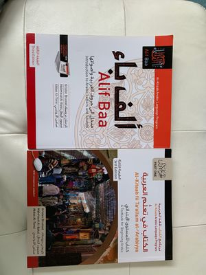 Beginner Arabic language textbooks with DVD (new) for Sale in Austin, TX