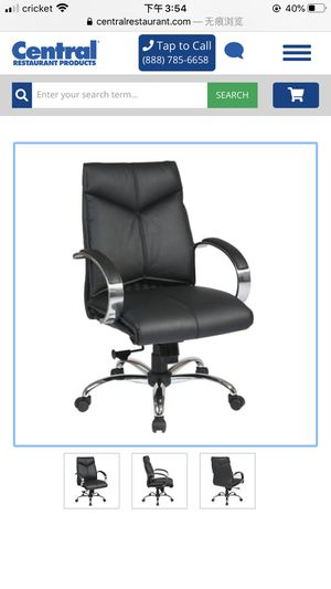 Comfortable office chair,it is almost brand new! for Sale in Cypress, CA