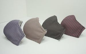 Masks for Sale in Greenville, SC
