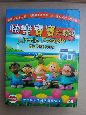 Little People DVD set in Chinese and English for Sale in San Diego, CA