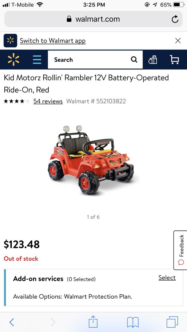 Kids toys car- Rollin' Rambler 12V Battery