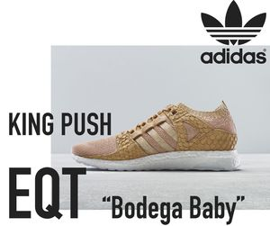 Adidas EQT king Push size 13 Ultraboost Primeknit Bodega for Sale in Jurupa Valley, CA