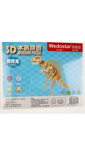 New 3D wooden dinosaur puzzle toy for Sale in Fontana, CA