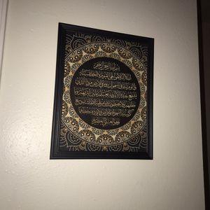 Ayat Al Kursi Portrait for Sale in Houston, TX