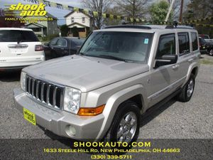 2008 Jeep Commander for Sale in New Philadelphia, OH