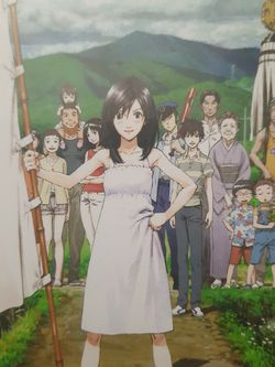 Summer Wars Blu-ray Disc Best Animated Film for Sale in Woodway,  TX