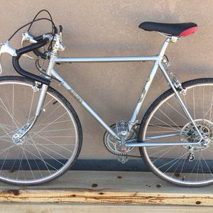 Azuki Bicycle for Sale in Palisade, CO