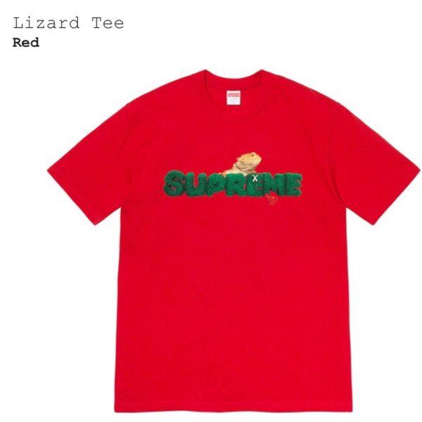 Lizard supreme t shirt