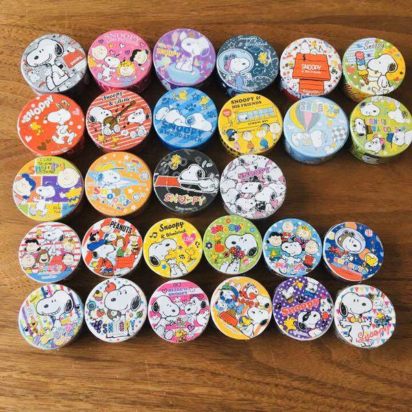 Japan Snoopy Washi Tape Lot