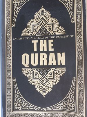 Free Quran in English and Spanish for Sale in Burlington, NJ