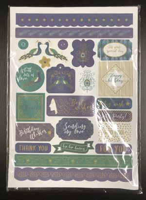 Decorative Card Making Set - Paper, Embellishments, Blank Cards And Envelopes for Sale in Rives Junction, MI
