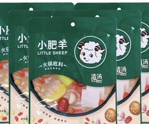 Little Sheep Mongolian Hot Pot Soup Base -160g/bag袋 for Sale in Covina,  CA