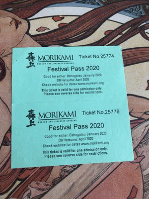 Morikami hatsume festival tickets x 2 - price $15 each - normally sold @ $20 At the door for Sale in Boca Raton, FL