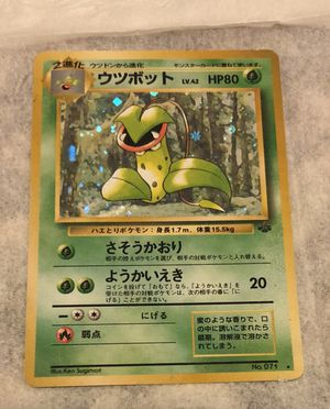 Pokémon Card rare for Sale in Frederick, MD