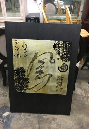"Giant Oriental Asian Art Artwork Decor 42"" x 30"" RK for Sale in Joint Base Lewis-McChord, WA"