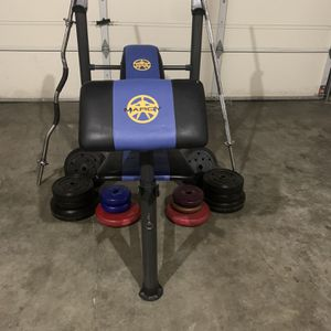 Starter Weight Bench & Weights for Sale in Ravensdale, WA
