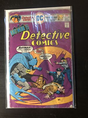 Detective comics 454 for Sale in Lynwood, CA