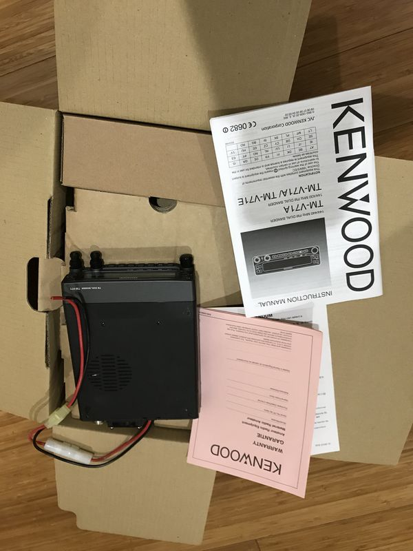 KENWOOD TM-V71A MOBILE HAM RADIO for Sale in City of Industry, CA - OfferUp
