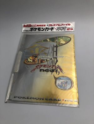Sealed Pokemon Neo Discovery Promo Cards for Sale in Boston, MA