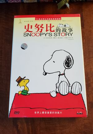 SNOOPY'S STORIES DVD's for Sale in Virginia Beach, VA