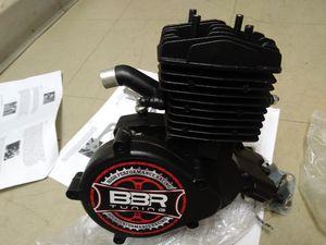 Engine bike for Sale in Chicago, IL
