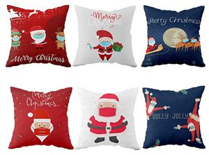 """Christmas Cushion Covers 18"""" x 18"""" for Sale in Frederick, MD"""