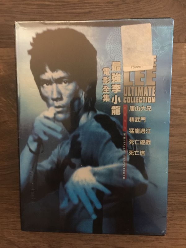 Bruce Lee Ultimate Collection - DVD boxed set; new and unopened