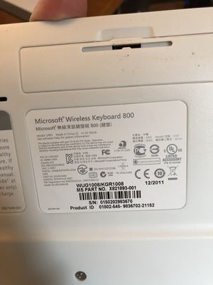Functional Computer Set (make an offer) for Sale in Seattle, WA