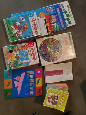 Free Children's Books in Chinese for Sale in Artesia, CA
