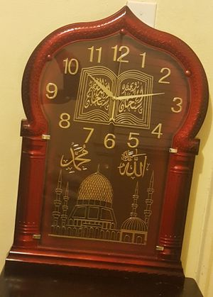 ★ISLAMIC ALLAH & MUHAMMAD CLOCK★ for Sale in Dearborn Heights, MI