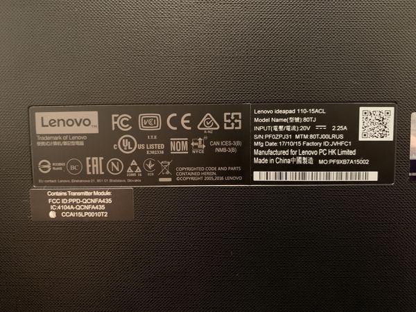 Lenovo Ideapad Laptop