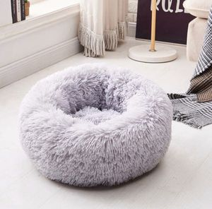 Donut Shaped Beds For Dogs or Cats for Sale in Arkadelphia, AR