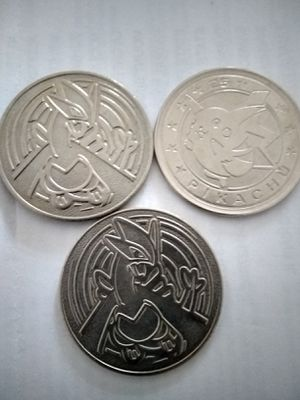 3 Pokémon coin collectibles.1 Pokemon Pikachu coin, 2 Pokemon Lugia coins for Sale in Lyons, IL