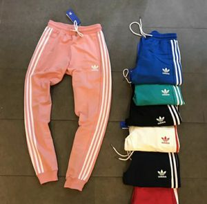 Men & Women Adidas Sweatpants for Sale in Parma Heights, OH