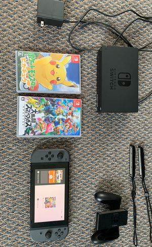 Nintendo Switch (Rare Edition) for Sale in Levittown, PA