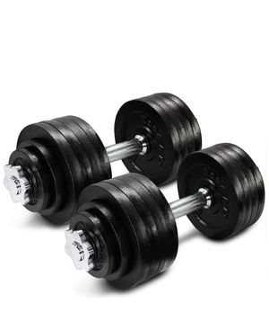 Yes4All DWP2Z Adjustable Dumbbell Weight Set, 110 Lb Total for Sale in Lexington, KY