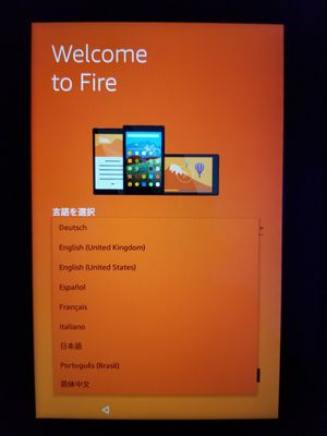 Amazon Kindle Fire HD7 #SQ46CW for Sale in Fort Myers, FL