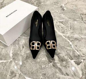 Balenciaga black velvet high heels size 6 for Sale in Alexandria, VA