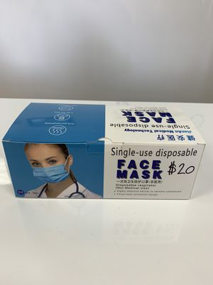 50 Face Masks for Sale in Fairfield, CT
