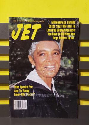 Jet Magazine for Sale in The Bronx, NY