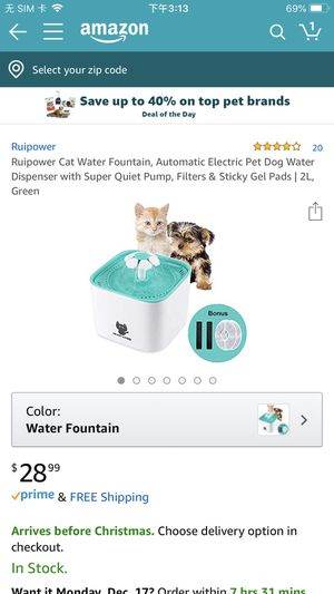 Brand new Ruipower Cat Water Fountain for Sale in Jacksonville, FL