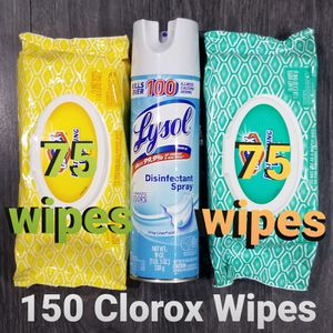 Lysol bundle & 150 Wipes for Sale in Brooklyn, NY