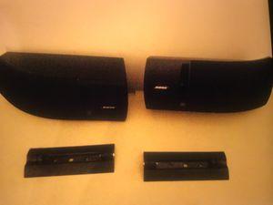 Bose 161 speaker system home stereo for Sale in Vero Beach, FL