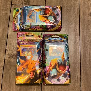 Vivid Voltage Theme Deck (Pokémon) for Sale in Joint Base Lewis-McChord, WA