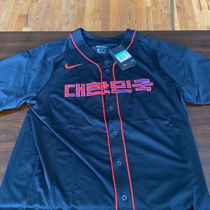 Nike Korea Baseball Jersey for Sale in Jersey City, NJ