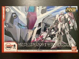Bandai RG 1/144 MSX-006-3 Zeta Gundam III - Ver.GFT limited color for Sale in Santa Ana, CA